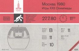 Original Unused Ticket Basketball Men's Cuba Vs Spain Espana Moscow 1980 80 Olympic Games Olympics Olympiad - Tickets - Entradas