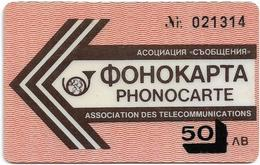 Bulgaria - BTC (Magnetic) - Blizoo - Salmon 50лв Black Overprint, With Serial No., 1988, Used - Bulgaria