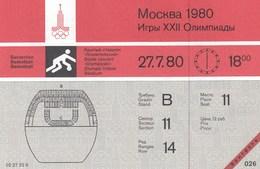 Original Unused Ticket Basketball Men's USSR Russia Vs Yugoslavia Moscow 1980 80 Olympic Games Olympics Olympiad - Tickets - Entradas