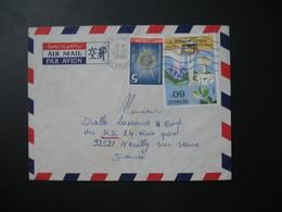 Lettre Sénégal  1980  Pour La France Neuilly-sur-Seine  Cachet Dakar Colobane  TP Baobab Monument De L'indépendance - Senegal (1960-...)