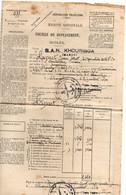 B16  28 07 1954 Lettre Poste Navale Base école De Kouribga  Feuille De Déplacement - Marcophilie (Lettres)