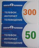 Smolensk. Phone, Internet, Television. 50,300. - Russie