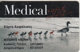 GREECE - Generali, Medical Member Card, Used - Non Classificati