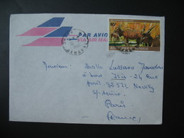 Lettre  Sénégal  1980 Pour La France Paris  Cachet Dakar   TP Parc National Du Niokolo-Koba  Eland De Derby - Senegal (1960-...)