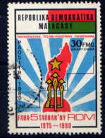 LAOS  - 643° - 5è ANNIVERSAIRE DE LA REPUBLIQUE DEMOCRATIQUE - Madagascar (1960-...)