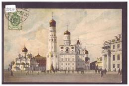 RUSSIE - MOSCOU - LE KREMLIN - TB - Rusland