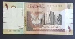 RS - Sudan 1 Pound Banknote 2006 #AG27948980 - Soudan