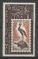 Mali 1973 Mi 379 MNH ( ZS5 MLI379 ) - Turtles