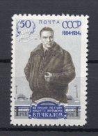 1954. RUSSIA, VALERY CHKALOV, 1 R, MNH - 1923-1991 UdSSR