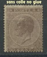 30c. N°.19 Sans Colle  Cote 400-euros (*) - 1865-1866 Profile Left