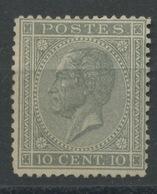 10c. N°.17 Sans Colle  Cote 100-euros (*) - 1865-1866 Profilo Sinistro