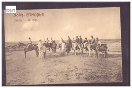 AZERBAÏJAN - BACOU - AU BORD DE LA MER - TB - Aserbaidschan