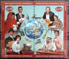 NATIONS-UNIS  GENEVE                  N° 393/396                      NEUF** - Unused Stamps
