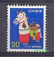 Japan 1977 Mi 1342 MNH ( ZS9 JPN1342 ) - Nouvel An