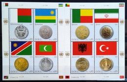 NATIONS-UNIS  GENEVE                  N° 602/609                      NEUF** - Nuevos