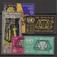 Palestine - Egypt Occupation - 1963 - N°Yv. 97 à 102 - Complet 6 Valeurs - Neuf Luxe ** / MNH / Postfrisch - Palästina