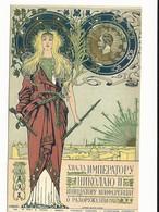 CPA - ART NOUVEAU - ROSSI 1898 - NON ECRITE - TBE - Autres Illustrateurs