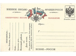 CARTE FRANCHISE MILITAIRE 14/18 - SIMPLE - NEUVE - 7 - FM-Karten (Militärpost)