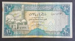 RS - Yemen 10 Rials Banknote 1990 #AA/69 804121 - Yemen