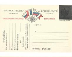 CARTE FRANCHISE MILITAIRE 14/18 - SIMPLE - NEUVE - 13 - Marcophilie (Lettres)