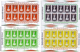 2011 Palestinian The 3rd Anniversary Of El-Forqan Battle Complete Sheets 10 Set 4 Values MNH - Palästina
