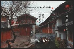 Macau 2008 - Mi-Nr. Block 168 ** - MNH - Sehenswürdigkeiten Chinas - 1999-... Chinese Admnistrative Region