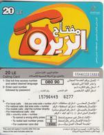 EGYPT - Red Phone, Telecom Egypt Prepaid Card 20 L.E.(thick), Used - Egypt