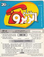 EGYPT - Red Phone, Telecom Egypt Prepaid Card 20 L.E.(thin), Used - Egypt