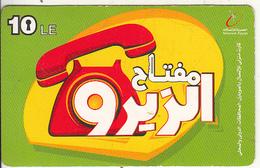 EGYPT - Red Phone, Telecom Egypt Prepaid Card 10 L.E.(thin), Used - Egipto