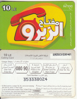 EGYPT - Red Phone, NTCC Prepaid Card 10 L.E.(thick), Used - Egipto