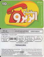 EGYPT - Red Phone, NTCC Prepaid Card 10 L.E.(thin), Used - Egypt