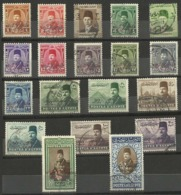 """EGS01377 Egypt 1951 King Farouk Definitive O/P """"King Egypt & Sudan"""" / Complete Set / VF Used - Egypt"""