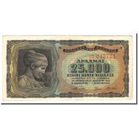 Billet, Grèce, 25,000 Drachmai, 1943-08-12, KM:123a, TTB - Grecia
