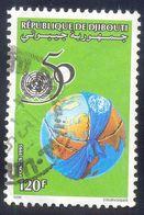 DJIBOUTI 120F USED STAMP A23466 1995 GLOBE - Djibouti (1977-...)