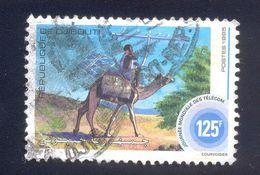 DJIBOUTI 125 F USED STAMP A23514 CAMEL, DESERT MAN 1995 - Djibouti (1977-...)