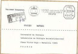 URSS 1972 MOURMANSK - MACHINE A AFFRANCHIR, RECOMMANDEE POUR LABORATOIRE DE BIOLOGIE ANIMALE PLANCTON MARSEILLE - A VOIR - Storia Postale
