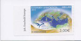 GREECE STAMPS EUROMED POSTAL/THE MEDITERRANEAN ( Horizontally Imperforate)  -2014-MNH-COMPLETE SET - Ongebruikt