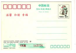 32240 A - 10 Entiers - 1949 - ... People's Republic
