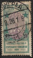 URSS Congrès D'esperanto De 1926 N°Y&T358 - Esperánto