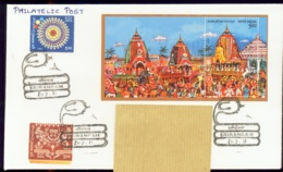 RELIGION-HINDUISM-LORD VISHBU AND HIS SNAKE-RATH YATRA-MS ON COVER-PICTORIAL CANCELLATION-PHILATELIC COVER-2011-IC-233-3 - Hinduism