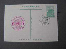 Karte 1948 Unicef - Covers & Documents