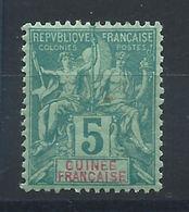Guinée N°4* (MH) 1892 - Guinée Française (1892-1944)