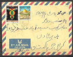 USED AIR MAIL COVER IRAQ TO PAKISTAN - Iraq
