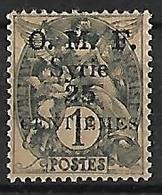 SYRIE N°45 N** - Syrie (1919-1945)