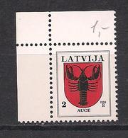 Latvia 1998 Definitive Issues.Arms. Mi 421AIII - Lettonie