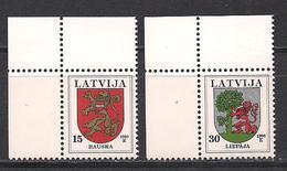Latvia 1998 Definitive Issues.Arms. Mi 485 - 486 Corner - Lettonie