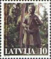 Latvia 1998 Spridishi Memorial Museum. Mi 475 - Lettonie