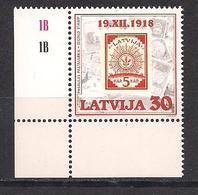 Latvia 1998 70th Anniversary Of First Latvian Stamp. Mi 487 Corner - Lettonie
