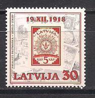 Latvia 1998 70th Anniversary Of First Latvian Stamp. Mi 487 - Lettonie