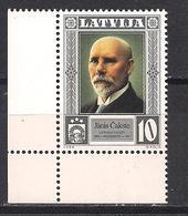 Latvia 1998 President Janis Chakste. Mi 489 Corner - Lettonie